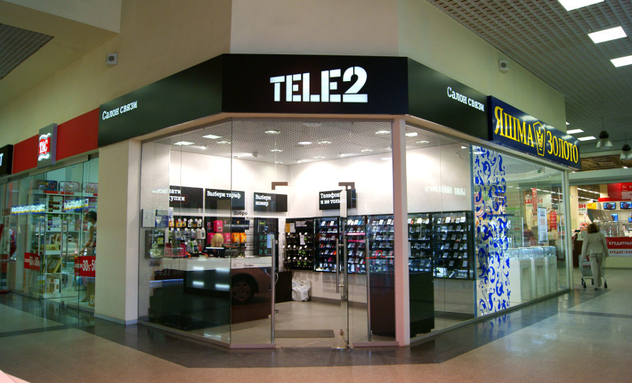 tc MegaMall in Rostov na Dony inside office Tele2 2 copy