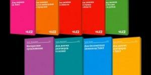 Список популярных тарифов Теле2: обзор, преимущества каждого